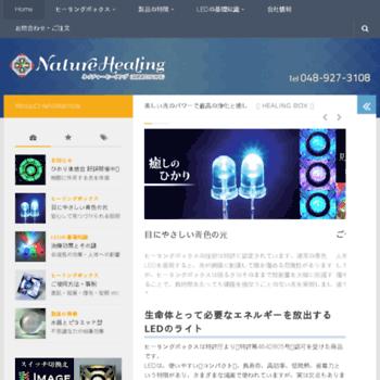 Healingbox.jp thumbnail