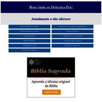 Hebraico.pro.br thumbnail