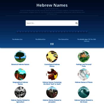 Hebrewname.org thumbnail