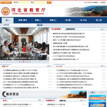 Hee.gov.cn thumbnail