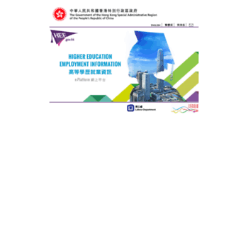 Hee.gov.hk thumbnail