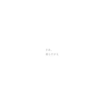 Heianshindo.co.jp thumbnail