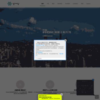 heicard com at Website Informer  中国超雪-首页  Visit Heicard