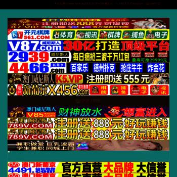 Hengxingroup.net thumbnail