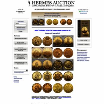 Hermesauction.ru thumbnail