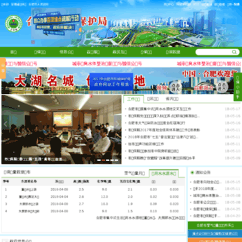Hfepb.gov.cn thumbnail