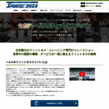Hfj.jp thumbnail