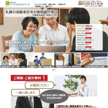 Hfnt.jp thumbnail