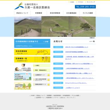 Hi-med.jp thumbnail