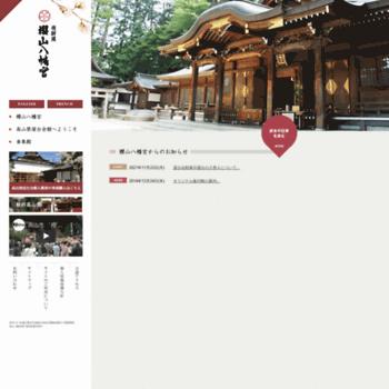 Hidahachimangu.jp thumbnail
