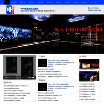 Hifi.com.cn thumbnail