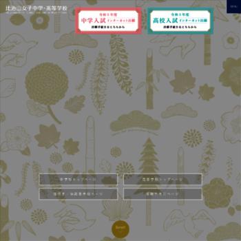 Hijiyamajoshi-h.ed.jp thumbnail