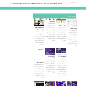 Hikikomolife.site thumbnail