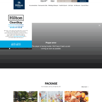 Hiltongyeongju.co.kr thumbnail