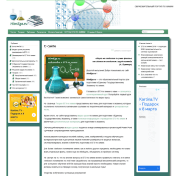 Himege.ru thumbnail