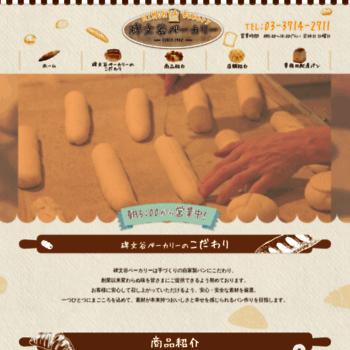 Himonya-bakery.jp thumbnail