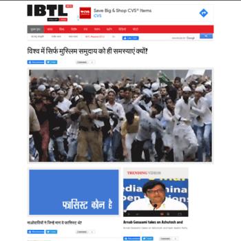Hindi.ibtl.in thumbnail