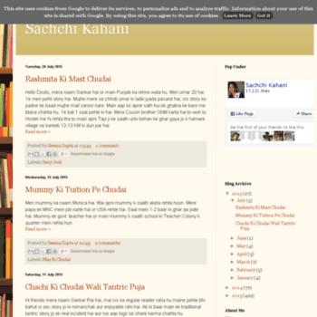 Hindikahaniblog.blogspot.co.uk thumbnail