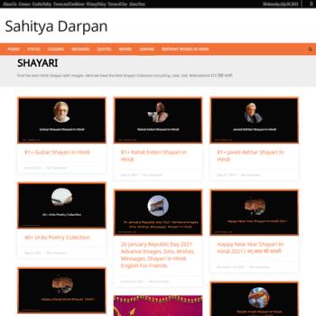 hindiloveshayaris in at WI  Hindi Love Shayaris - Best Love