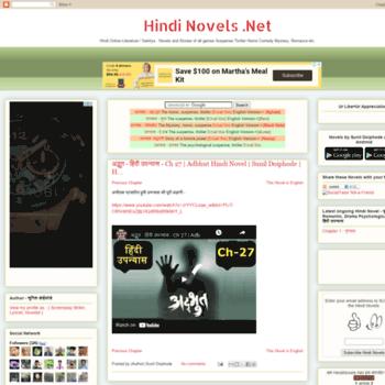 Hindinovels.net thumbnail