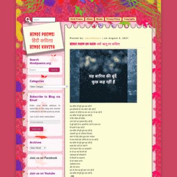 Hindipoems.org thumbnail