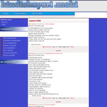 Hindishayari.mobi thumbnail