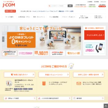Hinocatv.ne.jp thumbnail