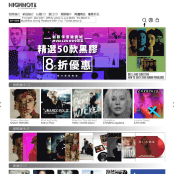 Hinote.com.tw thumbnail