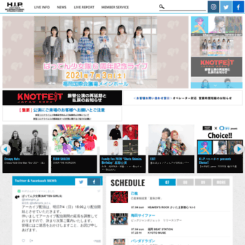 Hipjpn.co.jp thumbnail