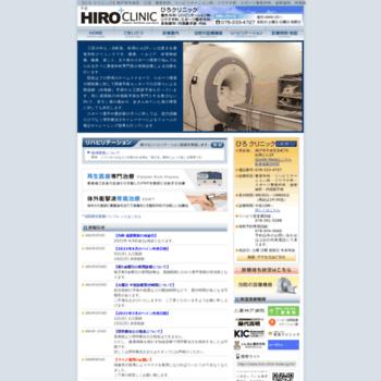 Hiro-clinic-kobe.jp thumbnail