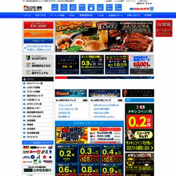 Hirose-fx.co.jp thumbnail