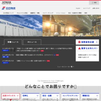 Hitachi-hb.co.jp thumbnail