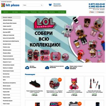 Hitplaza.ru thumbnail