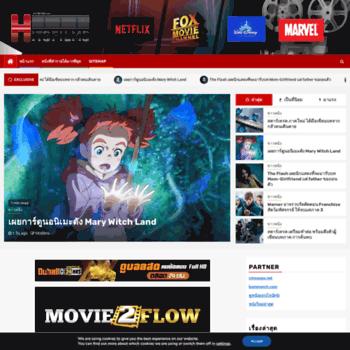 Hitsfilms.net thumbnail