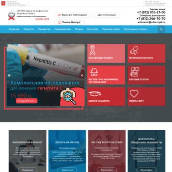 Hiv-spb.ru thumbnail