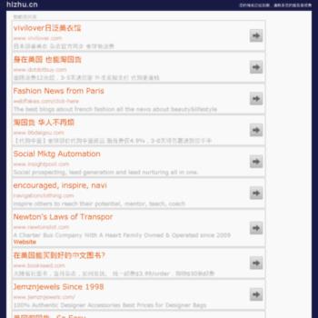 Hizhu.cn thumbnail