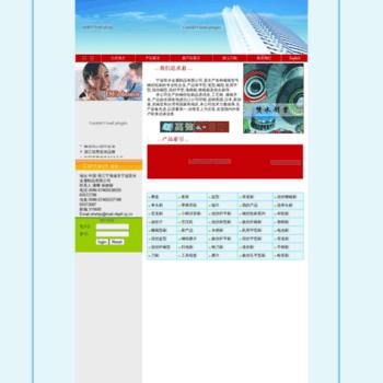 Hj8828.hk.cn thumbnail