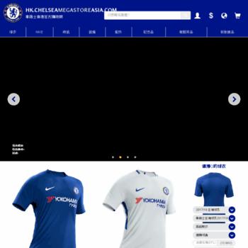 hk chelseamegastoreasia com at WI  Chelsea Megastore | The Official