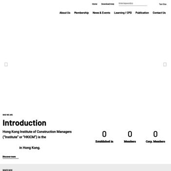 Hkicm.org.hk thumbnail