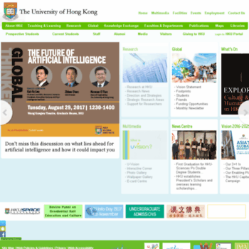 Hku.edu.hk thumbnail