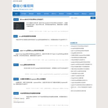 Hkweixin.net thumbnail