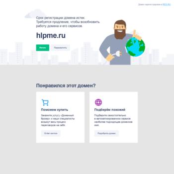 Hlpme.ru thumbnail