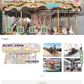 Hnertong.cn thumbnail