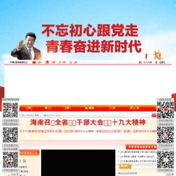 Hngqt.cn thumbnail