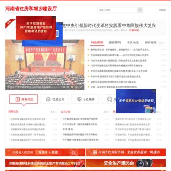 Hnjs.gov.cn thumbnail
