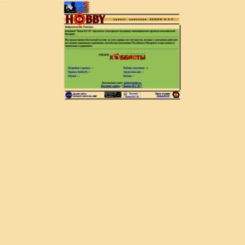 Hobby.ru thumbnail