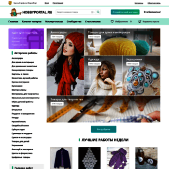 Hobbyportal.ru thumbnail