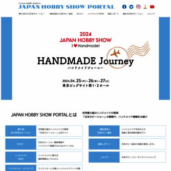 Hobbyshow.jp thumbnail
