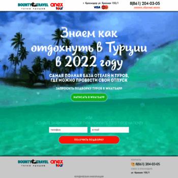 Hochu-tuda.ru thumbnail