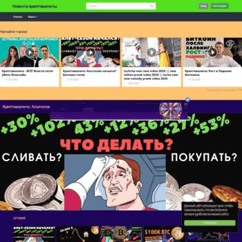 Hok-films.ru thumbnail